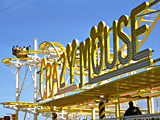 The Crazy Mouse ride on Brighton Pier photographed by artist Trevor Heath